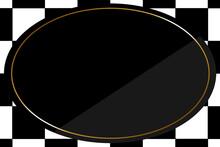楕円形のフレーム ブラック&ゴールド 市松模様の背景