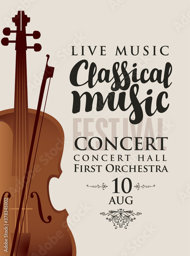 Fotomural Vector poster for a concert or festival of classical music with violin and bow o