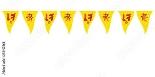 Fototapeta Chinese vegetarian festival flag on white background. ( The Chinese and Thai letter is mean vegetarian food festival ). Vector illustration. obraz