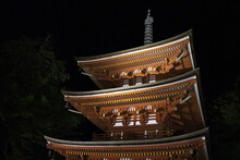 Closeup View Of Tower Of Okadera Temple At Night, In Asuka. Taken In September 2019.