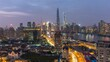 Time Lapse of Shanghai Pudong New Area from Sunset to Night China