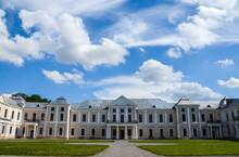 Beautiful View Of Vyshnevetsky...