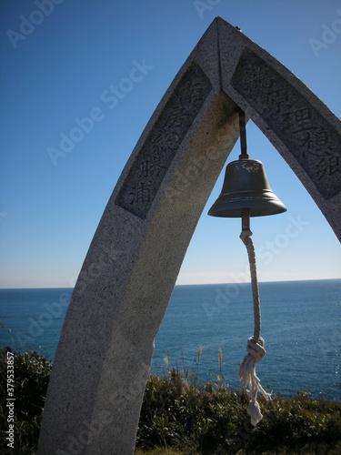 Valokuva 空と海と鐘
