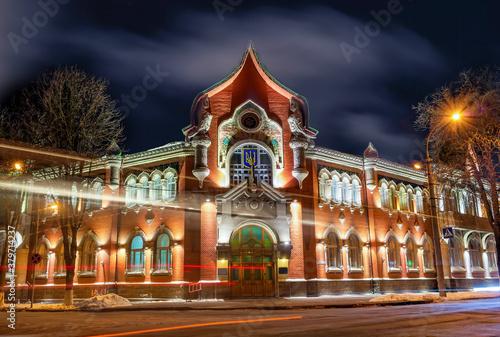 Carta da parati Stunning night scene of historical building of Noble and Peasant Bank in Poltava