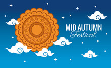Mid Autumn Festival Celebratio...