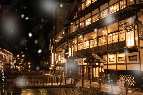 Fotografie, Obraz 山形尾花沢の銀山温泉の夜