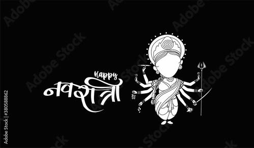 Fototapeta Happy Durga Puja festival with Hindi text of happy navratri India holiday background, Cartoon style Vector illustration. obraz