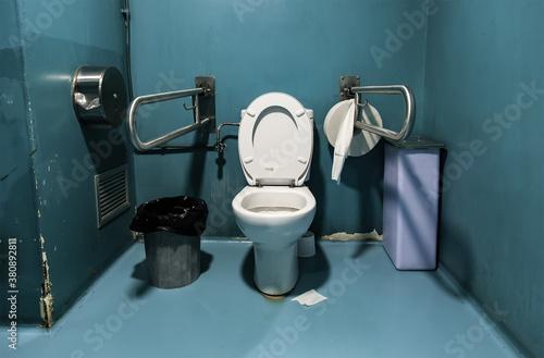 Photo Adapted hospital bathroom
