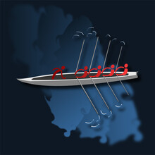 A Rowing Boat With Four Oarsmen And A Helmsman. Vector Illustration