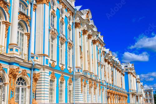 Slika na platnu Catherine Palace is a Rococo palace located in the town of Tsarskoye Selo (Pushkin), 30 km south of Saint Petersburg, Russia