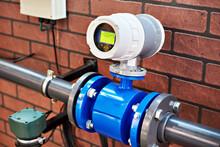 Electromagnetic Flowmeter Detector