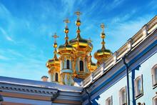 Golden Cupola Closeup Church In The Catherine Palace In The Town Of Pushkin. Tsarskoye Selo, Saint Petersburg