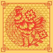 Intricate Rooster Design