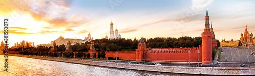 moscow kremlin landmark skyline panorama at sunset Canvas Print