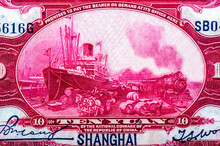 Shanghai Port Pictures Which Is Heavily Traded Too Many People Steam Locomotives, Trains And Carriages, Portrait 10 Yuan Republic Of China (Mainland), 1914 Banknotes.