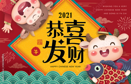 Fototapeta 2021 Chinese new year, year of the ox greeting card design with a little boy wearing cow costume and a little cow holding a fish. Chinese translation: