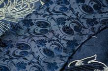 Scraps Of Brocade Fabrics