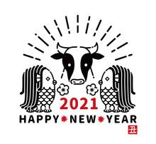 2021 正月素材 丑 アマビエ