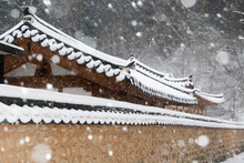 Korean Temple Roof Covered In ...