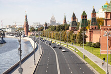 Above View Of Kremlin Embankment And Kremlin Towers Along Moskva River In Moscow City From Bolshoy Moskvoretsky Bridge On Sunny Autumn Day