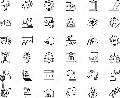 Fotografie, Obraz business vector icon set such as: minister, president, lock, presenter, sharing,