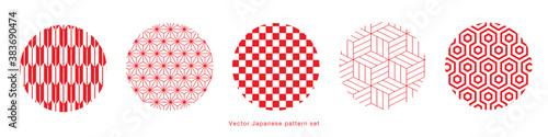 和柄素材 伝統模様 パターンセット 和柄