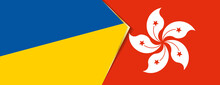 Ukraine And Hong Kong Flags, Two Vector Flags.