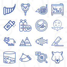 16 Pack Of Wildlife  Lineal Web Icons Set