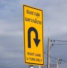 Right Lane U Turn Only Sign