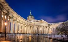 Kazan Cathedral In Saint Peter...