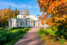 Rose Pavilion In Autumn, Pavlovsk Park, Russia