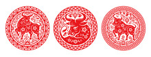Metal Ox Chinese New Year Symbol In Peonies Isolated Set Of Circles. Vector CNY 2021 Mascot In Round Flowers Arrangement, Papercut. Bull China And Korea Zodiac Sign, Horned Animal In Oriental Calendar