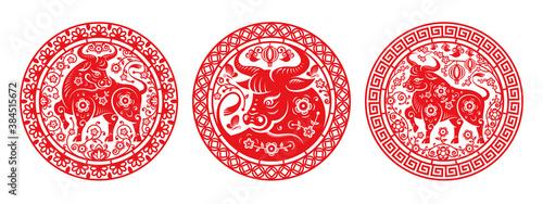 Metal Ox Chinese New Year symbol in peonies isolated set of circles Tapéta, Fotótapéta