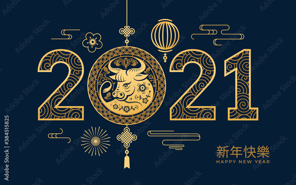 Fototapeta CNY 2021 Happy Chinese New Year text translation, golden metal ox, lanterns and clouds, flower arrangements on blue background. Vector lunar festival decorations, China spring holiday mascots