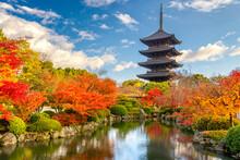 Kyoto, Japan At Toji Pagoda In...