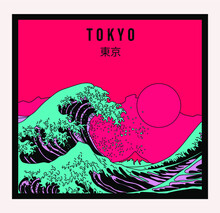 Great Wave In Vaporwave Pop Art Style. View On The Ocean's Crest Leap. Trendy Print For T-shirt And Apparel. Japanese Text Means Tokyo.