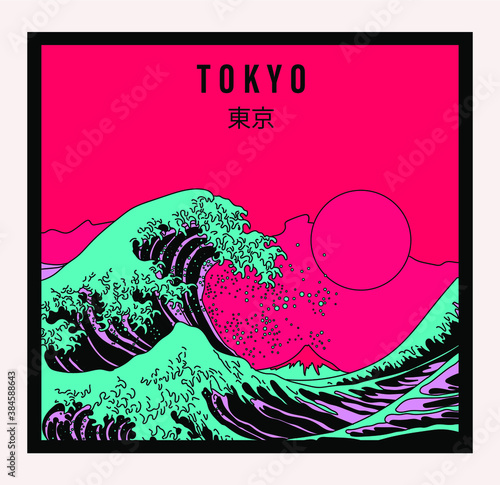 Leinwand Poster Great Wave in Vaporwave Pop Art style