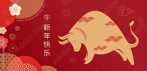 Fototapeta Chinese new year 2021 year of the ox, Chinese zodiac symbol, Chinese text says
