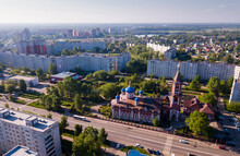 Aerial View Of Cityscape Of Ru...