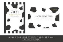 2021年丑年 モノトーンの牛柄 縦向きと横向きの年賀状テンプレートセットvol.1