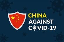 China Against Covid-19 Campaig...