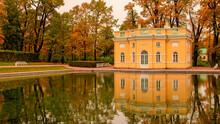 Upperbath Pavilion In Tsarskoe Selo Pushkin, St. Petersburg, Russia