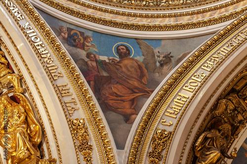 Photo Luke The Evangelist. Mosaic