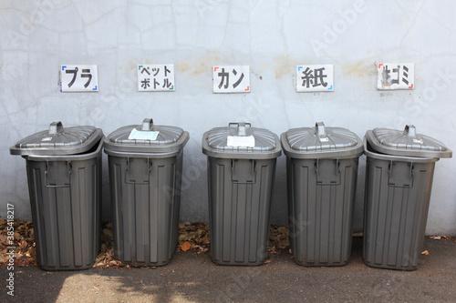 Photo 分別ゴミ箱