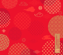 Japanese Themed Pattern On Red...