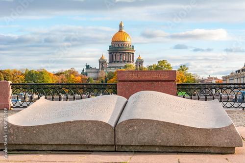 Open book monument on University embankment with St Wallpaper Mural