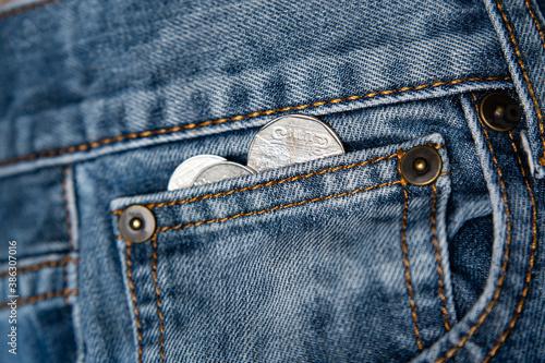 Valokuva Keep Thai Baht coins in the Jeans small pocket
