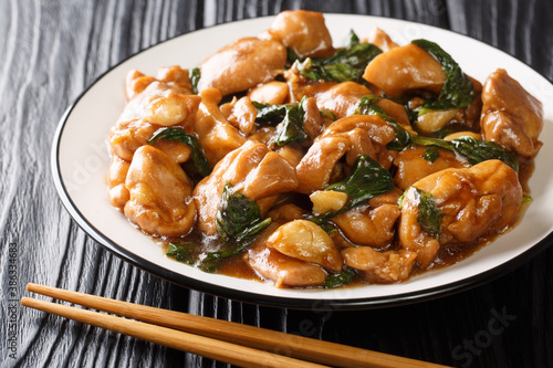 Chinese restaurant style flavors abound in this three cup chicken recipe that is Wallpaper Mural