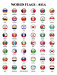 Alphabetical country flags for the continent of Asia