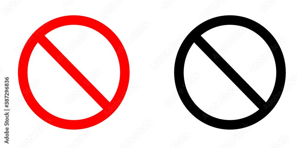 Fototapeta Pair of No Entry Signs - Vector Art Illustration - New 2020